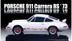 1-24-Porsche-911-Carrera-RS-1973