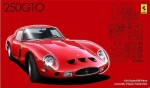 1-24-Ferrari-250GTO-Special-Version-with-Wire-Wheel