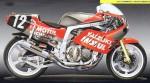 1-12-Yoshimura-Suzuki-GSX-R750-1986-Suzuka-8-Hour-Endur