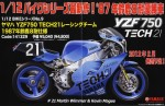 1-12-Yamaha-YZF-750-Tech-21-1987-Suzuka-8-Hours-Endurance-Race