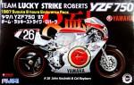 1-12-Yamaha-YZF750-Team-Lucky-Strike-Roberts-1987-Suzuka