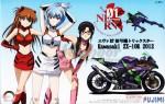 1-12-Evangelion-EVA-RT-01-Trick-Star-Kawasaki-ZX-10R-2012