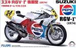 1-12-Suzuki-RGV-r-Gamma-XR74-Suzuki-Pepsi-1988-Late