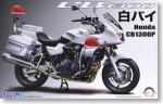 1-12-Honda-CB1300P-Police