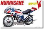 1-12-Hurricane-Kamen-Rider-V3