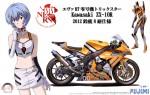1-12-Eva-RT-00-Trickster-Kawasaki-ZX-10R-2012-Suzuka-8