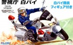 1-12-Honda-VFR800P-White-Police-Motorcycle-with-Figure