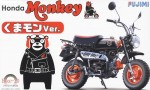 1-12-Monkey-Kumamon-Ver-