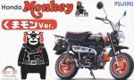 1-12-Monkey-Kumamon-Ver-