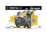 1-12-Honda-CB1300P-Police-Motorcycle