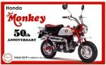 1-12-Honda-Monkey-50th-Anniversary
