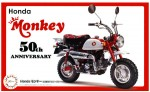 1-12-Honda-Monkey-50th-Anniversary