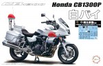 1-12-Honda-CB1300P-Police-Motorcycle-Special-Version