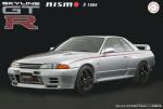 1-12-Skyline-GT-R-89-Nismo-S-Tune-BNR32