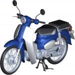 1-12-Honda-Super-Cub-110-Urbane-Denim-Blue-Metallic