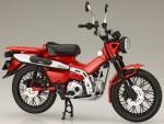 1-12-Honda-CT125-Hunter-Cub-Growing-Set