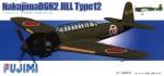 1-144-Nakajima-B6N2-JILL-Type12-Torpedo-Bomber