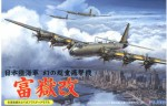 1-144-IJA-Super-Heavy-Bomber-Fugaku-Kai