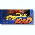 1-43-FD3S-RX-7-Mazda-Speed-A-SPEC-Keisuke-Takahashi