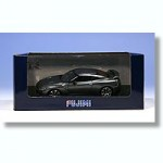 1-43-Nissan-GT-R-R35-Dark-Metal-Gray