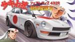 1-24-Fairlady-Z-432R-Kunitomo-Mishima