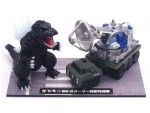 Chibi-Maru-Godzilla-vs-Type-66-Maser-Cannon-Confrontation-Set
