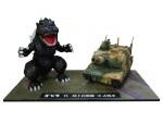 Chibi-Maru-Godzilla-vs-JGSDF-Type-10-Confrontation-Set