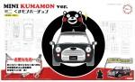 1-24-Mini-Kumamon-Ver-
