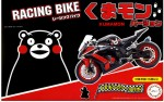 1-12-Racing-Motorcycle-Kumamon-Ver-