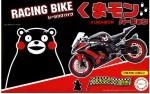1-12-Racing-Motorcycle-Kumamon-Ver-