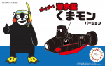 Submersible-Kumamon-Ver-Special-with-Nipper