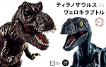 Dinosaur-Arc-Tyrannosaurus-vs-Velociraptor-Duel-Set