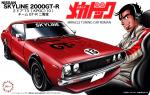 1-24-Nissan-Skyline-GT-R-2-Door-73-KPGC110-Team-GT-R-Nikaido