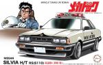 1-24-Nissan-Silvia-HT-RSS110-Express-Way-Patrol
