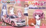 1-24-Ro-Kyu-Bu-Subaru-Legacy-B4-RSK