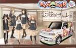1-24-Koi-to-Senkyo-to-Chocolate-Toyota-bB-1-5Z