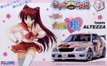 1-24-To-Heart-2-DX-Plus-Toyota-Alteza-GT-W-Wing