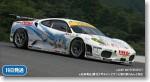 1-24-Ika-Musume-Ferrari-F430-Challenge-2012