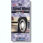 1-24-i-Speed-Wheel-Set-w-Tires