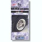 1-24-17inch-Wiremesh-Wheel-Silver-Narrow
