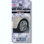 1-24-17-Inch-Wire-Mesh-Silver-Wide