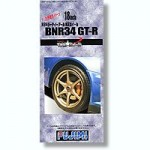 1-24-BNR34-Skyline-GT-R-Normal-18-inch-Wheels