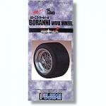 1-24-Boranni-Wheel
