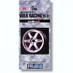 1-24-17-inch-TE-37-Volk-Racing