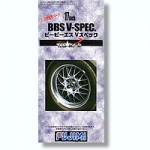 1-24-17inch-BBS-V-Spec