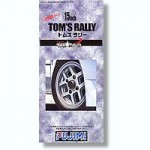 1-24-15inch-Toms-Rally