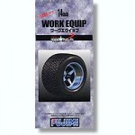 1-24-14-Inch-Work-Equip-Wheel-and-Tire-Set