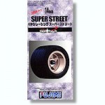 1-24-14inch-Hayashi-Racing-Super-Street-Wheels-and-Tires-Set