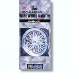 1-24-17inch-Normal-Wire-Wheels-Silver-Type