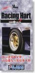 1-24-14inch-Racing-Hart-Wheels